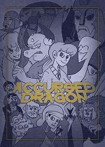 Accursed Dragon Vol. 1