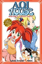 Aoi House Omnibus Collection II