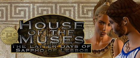 House of the Muses