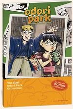Odori Park Volume 1